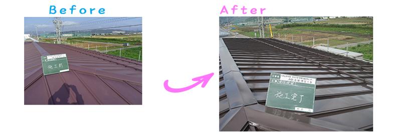 長野県長野市就労センター屋根塗り替え工事