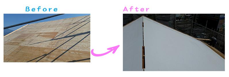 長野県長野市Mさま邸屋根塗り替え工事