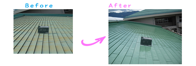 長野県中野市南宮中学校屋根塗り替え工事