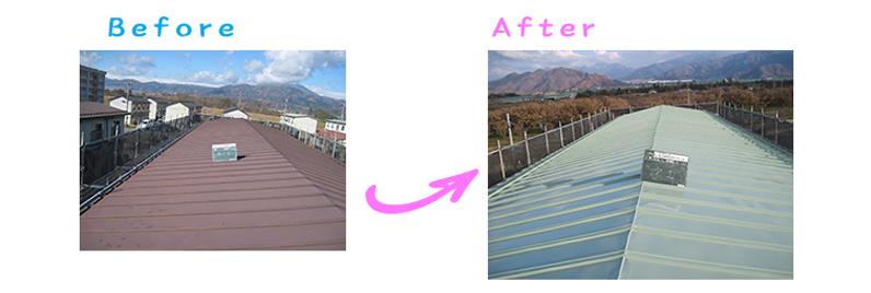 長野県長野市宿舎屋根塗り替え工事