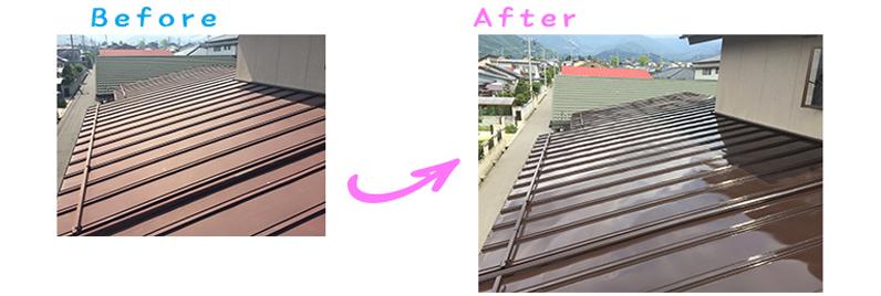 長野県長野市Tさま邸屋根塗り替え工事