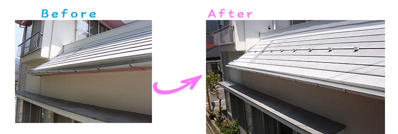 長野県YZさま邸雨どい修繕工事