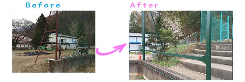 防球用フェンス塗り替え工事