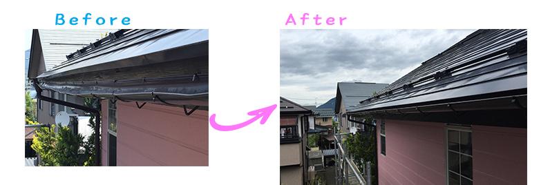 長野県Yさま邸雨どい修繕工事