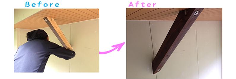 長野県須坂市古民家住宅木部塗装1