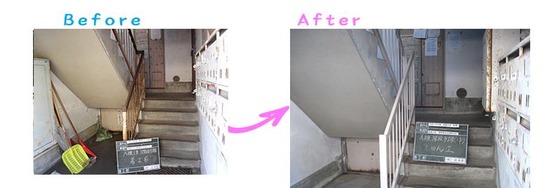 県営住宅内部手すり塗り替え工事