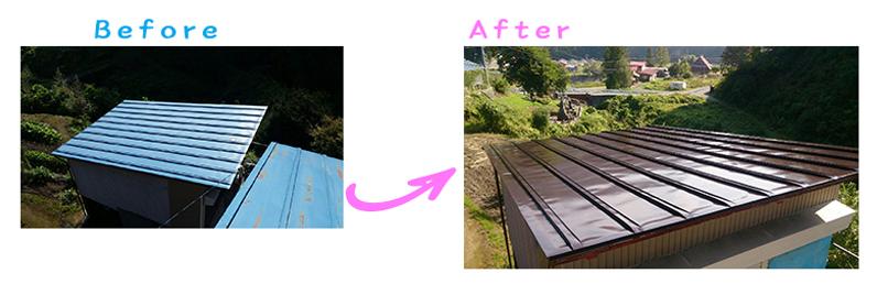 長野県長野市鬼無里Kさま邸屋根塗り替え工事