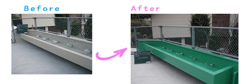 長野県長野市某小学校プール目洗い場・防水塗装工事
