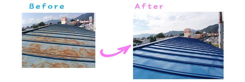 長野県上田市タクシー会社さま屋根塗り替え工事