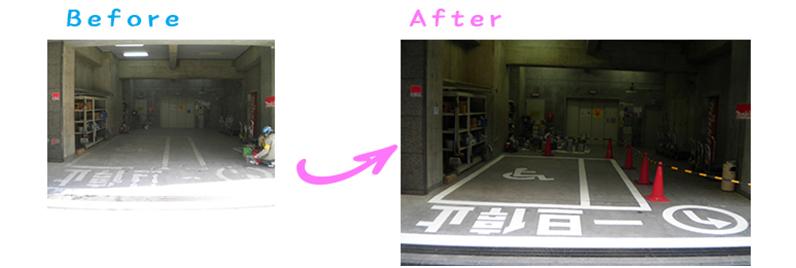 東京都大田区マキタさま駐車場標識及び区線塗り替え工事