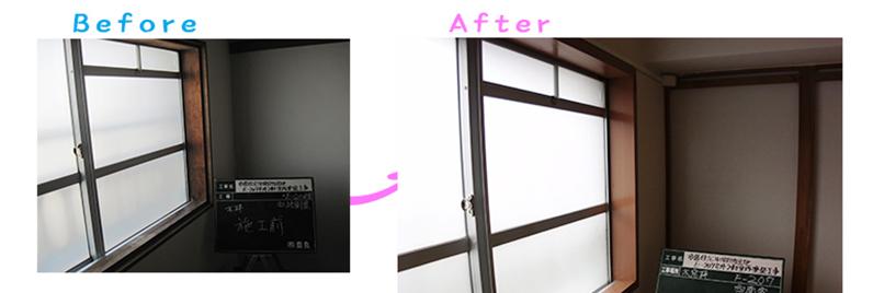 長野県須坂市住宅木部塗装