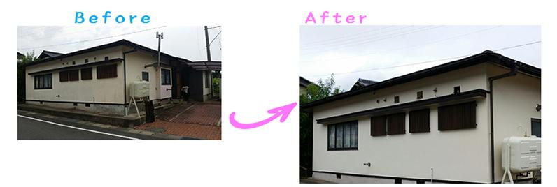 長野県長野市Fさま邸外壁塗り替え工事