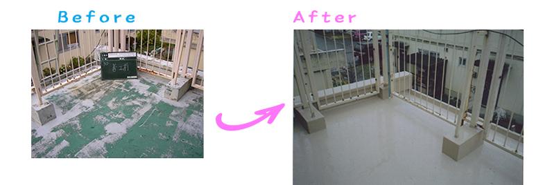 長野県長野市集合住宅屋上・ウレタン防水工事