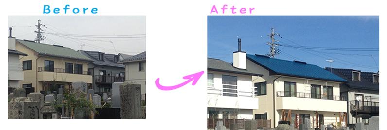 長野県中野市Nさま邸外壁塗り替え工事