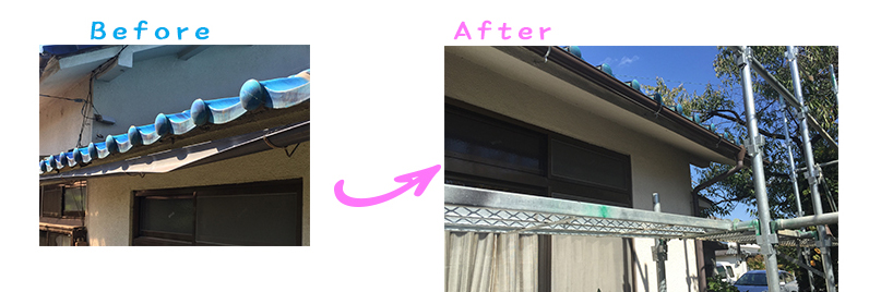 長野県Aさま邸雨どい修繕工事