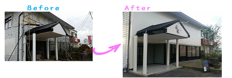 長野市 ラーメン店塗り替え工事