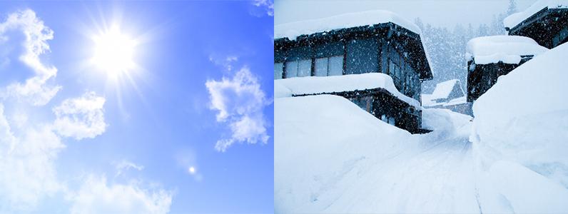 紫外線や雪