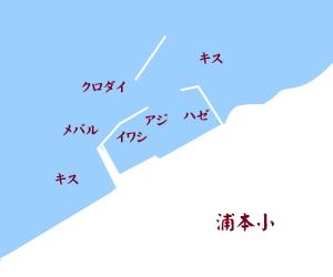 浦本湾釣りスポット
