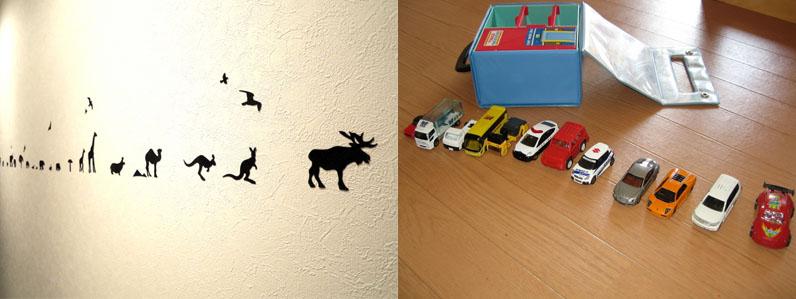 壁だけでは無くおもちゃ箱にも