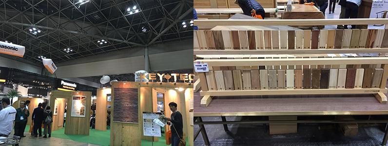 内装材や木材についても勉強になります
