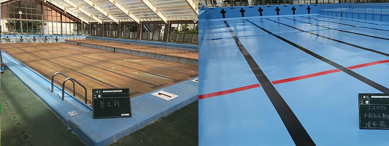小学校プール再塗装工事