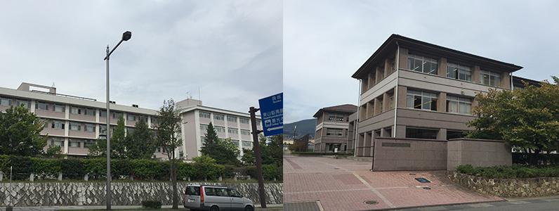 信州大学教育学部・長野高校
