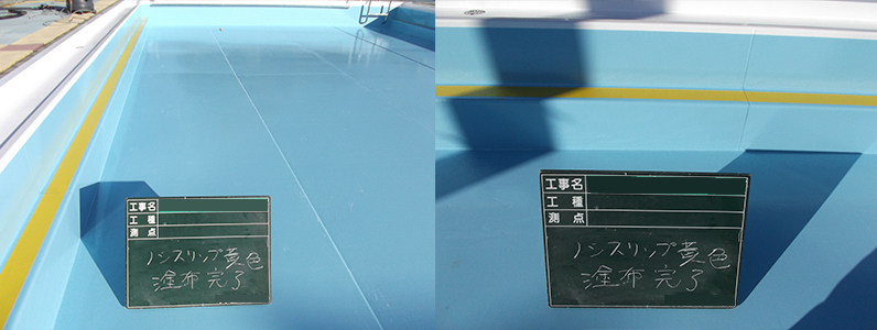 幼稚園プール塗り替え工事6