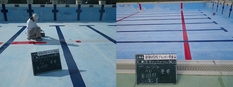 プールライン塗り替え工事2