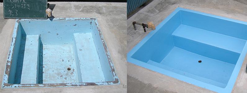 プール水洗い場