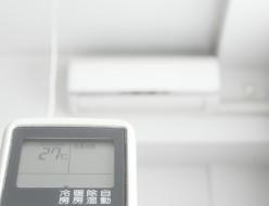 冷房効率UP