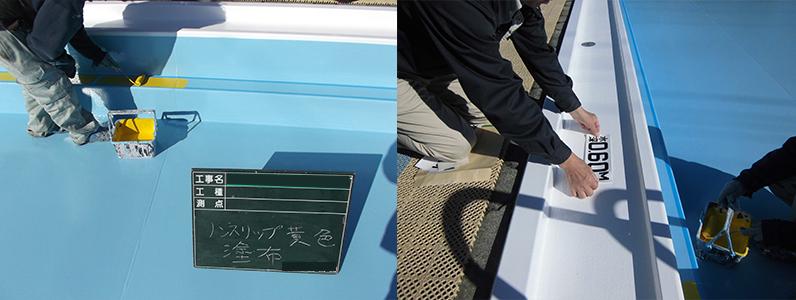 踏面には滑りを防止するためのノンスリップ加工を行っていきます。