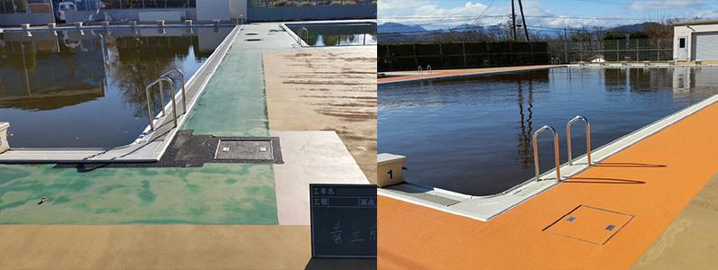 プールサイド遮熱塗装工事