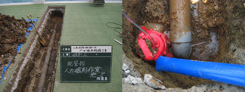 プール漏水箇所修繕3