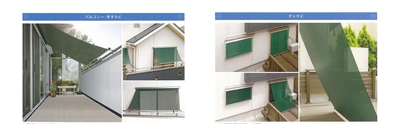 サングッドⅡは外付け西洋すだれです。例えばベランダ・バルコニー・ウッドデッキの窓に取り付けることで、併用して使うことも出来、夏場のベランダ・バルコニー・ウッドデッキの利用が広がるのではないでしょうか?