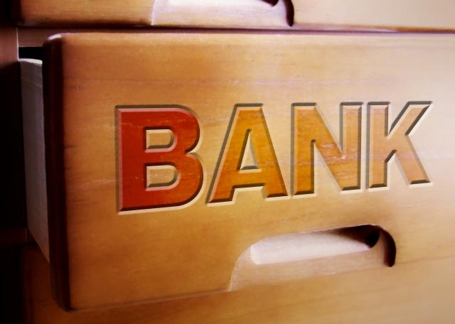 八十二銀行の名前の由来