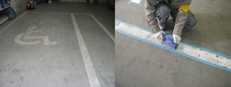 駐車場ライン引き2