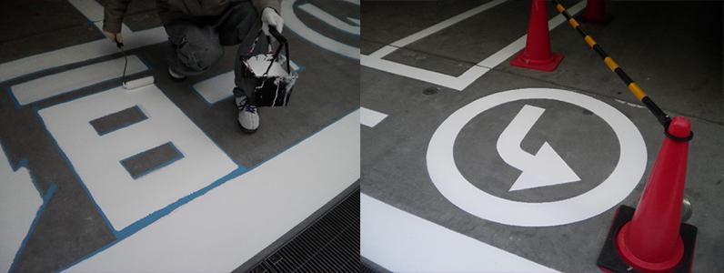 駐車場ライン引きのようす4