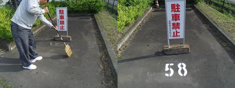 中野市駐車場ライン引き5