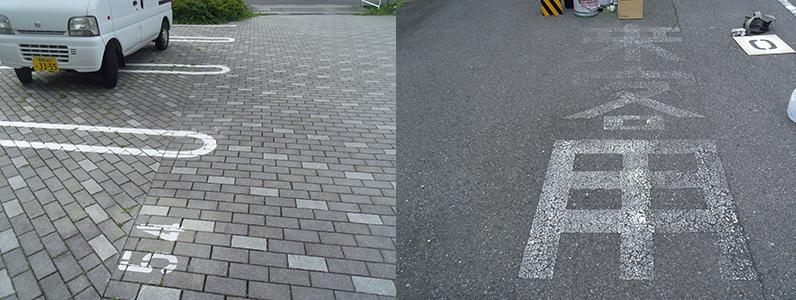 中野市駐車場ライン引き2