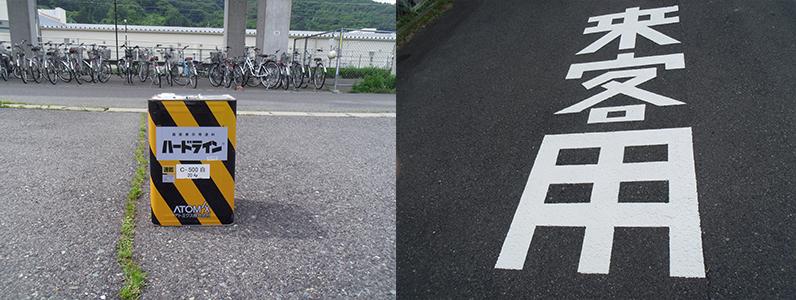中野市駐車場ライン引き6