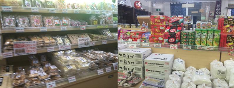 信州新町の道の駅では、さまざまなお土産品を購入できます