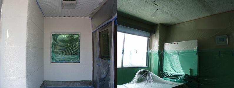 外壁塗装にかかる費用3
