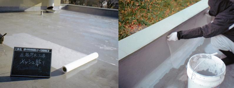 防水塗装の必要性4