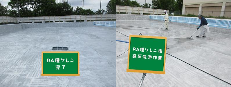 長野市のプール塗り替え状況です