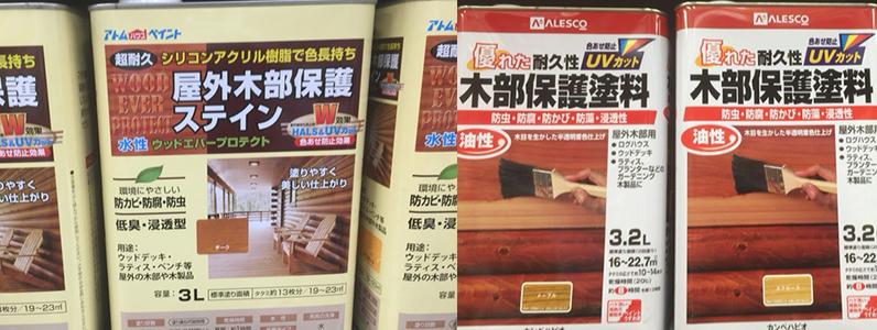 防虫・防腐・防カビ効果のあるウッドステインを塗っておくと、長期間美しい木目を保つことができます。
