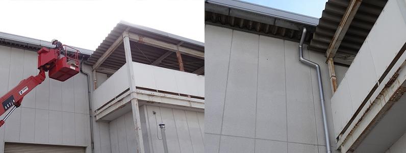 雨どい施工事例写真2