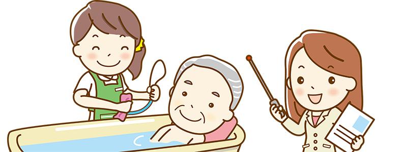 バリアリフォーム・浴室2
