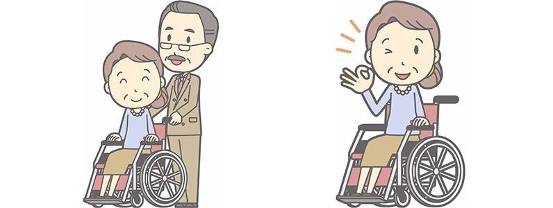 高齢者の事故で多いもの2