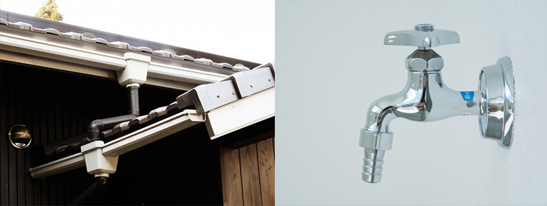 雨水タンクに蛇口があれば使う水の量も調節できるので効率よく使用できます。