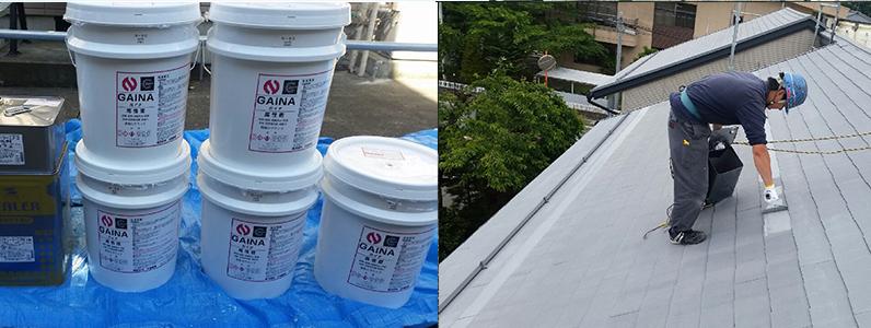 コロニアル屋根にガイナ塗装中
